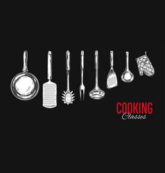 kitchen utensil tools set vector image