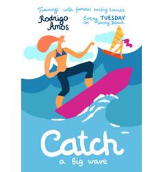 Sea activities poster vector