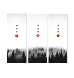 three banners with misty winter forest trees vector image