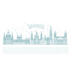 hungarian travel landmark of historical buildings vector image vector image