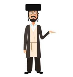 Jewish man presenting cartoon vector