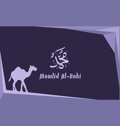 Mawlid al-nabi banner template prophet muhammads vector