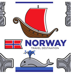 Norway travel destination seamless pattern vector