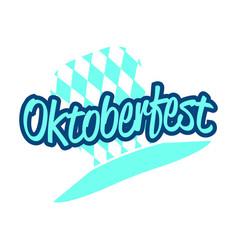 oktoberfest party background vector image