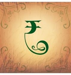 Rupee Symbol in Vintage Style vector image
