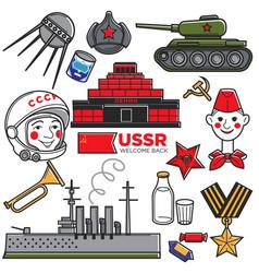 Ussr soviet union nostalgia travel famous symbols vector