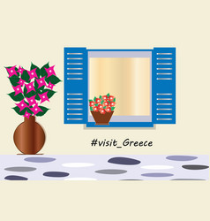 Visit greece logo - traditional greek blue window vector