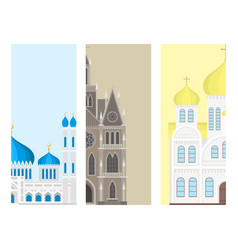 cathedral cards church temple traditional building vector image vector image