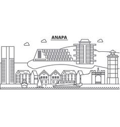 russia anapa architecture line skyline vector image vector image
