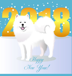 happy new year card with samoed dog vector image