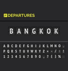 Airport board flight departure destination vector