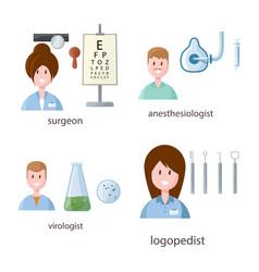 Design hospital and healthcare icon vector