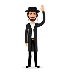 Jewish man waving hand goodbye flat vector