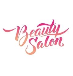 Calligraphy Logo Beauty Salon vector image vector image