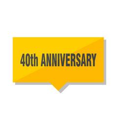 40th anniversary price tag vector