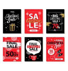 shop now on christmas set vector image