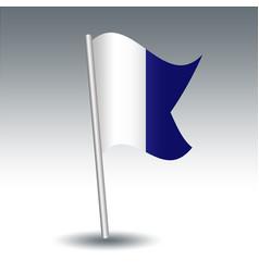 Waving maritime signal flag a alfa vector