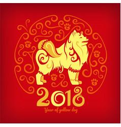 Yellow dog happy chinese new year 2017 vector
