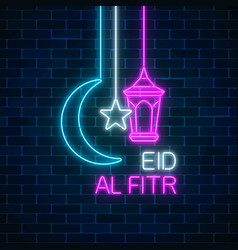 Eid al fitr greeting card with with fanus lantern vector