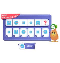 Game iq comes puzzle circle square vector