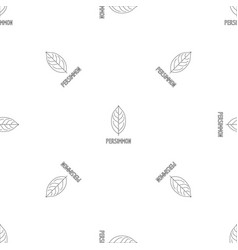 persimmon leaf pattern seamless vector image