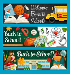 educational supplies welcome back to school vector image