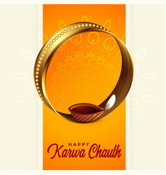 Beautiful karwa chauth festival greeting vector