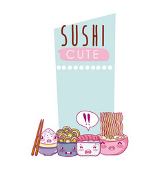 cute japanese food kawaii cartoon vector image