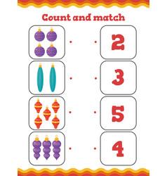 Toddler education games preschool vector