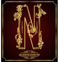 Calligraphic font letter n vector