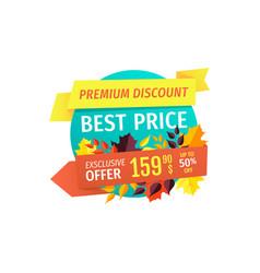 premium autumn discount with best price emblem vector image
