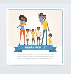 Black parents with many children happy family vector