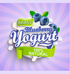 natural and fresh blueberry yogurt label splash vector image