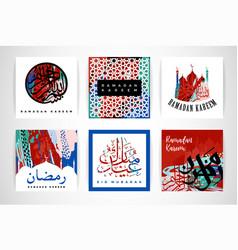 Set of abstract creative cards ramadan kareem vector