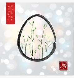 Easter card in japanese style young green trees vector