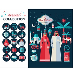 Ramadan Kareem icons set of Arabian Flat design vector image
