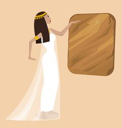 Ancient cartoon egyptian woman vector