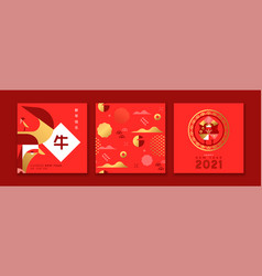 chinese new year ox 2021 red gold pattern card set vector image