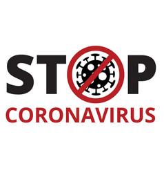 Covid-19 danger signs set vector