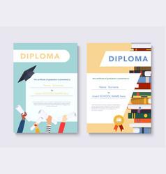 diploma templatecertificate appreciation vector image