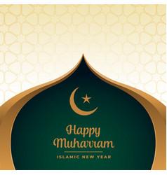 Happy muharram muslim festival in islamic style vector