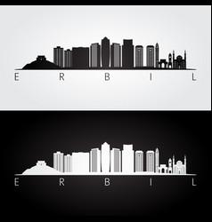 Erbil skyline and landmarks silhouette vector