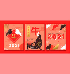 Chinese new year ox 2021 vintage abstract card set vector