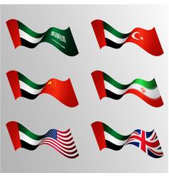 flag united arab emirates waving vector image