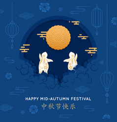 Happy mid-autumn poster with rabbits flowers and vector