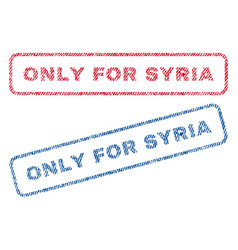 Only for syria textile stamps vector