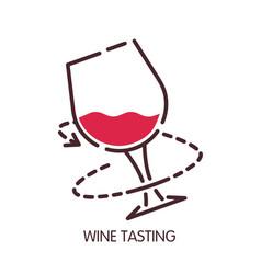 Wine tasting glass icon for sommelier vector