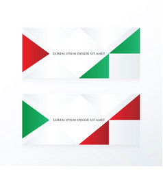abstract banner modern red green vector image