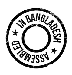 Assembled in Bangladesh rubber stamp vector image