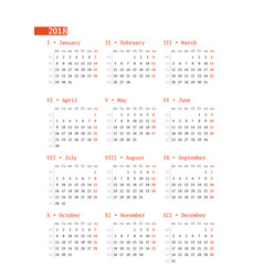 Calendar for 2018 year with week numbers on white vector